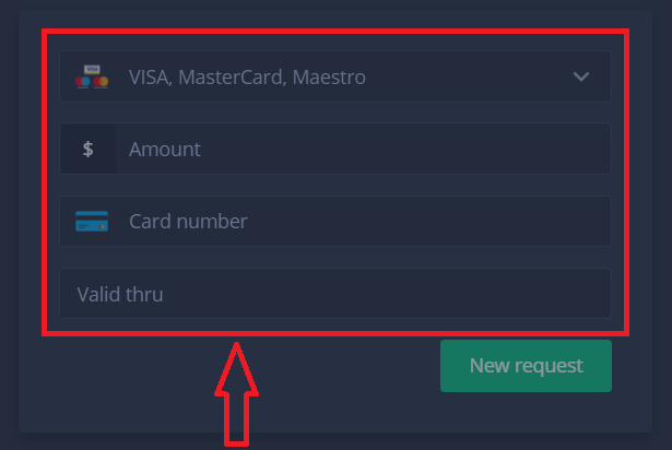 How to Withdraw and Make a Deposit Money in ExpertOption